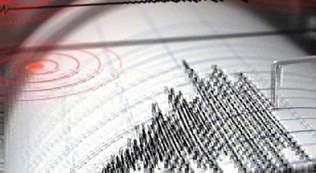 İzmir'de 4.1 büyüklüğünde deprem!
