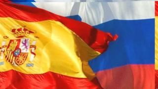 İspanya ile Rusya arasında kriz
