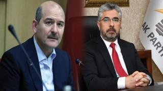 Ak Parti Samsun İl Başkanı Aksu, Bakan Soylu İle Samsunspor'u Konuştu