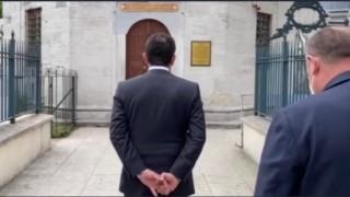 İçişleri Bakanlığı, Ekrem İmamoğlu hakkında kararını verdi